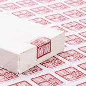 Custom Stamp Seal for Tuck Box